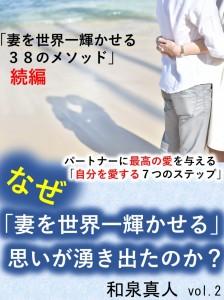 ebook_2表紙