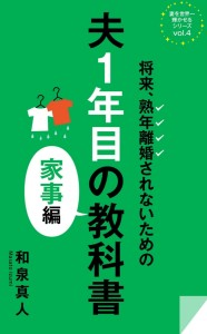ebook_4表紙